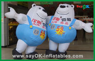 Chine Double ours gonflable Inflatables promotionnel durable pour la publicité usine